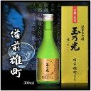創業1673年 京都・伏見の蔵元『玉乃光酒造』直販