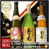 [京都的地方酒]美100%的日本酒!纯米吟酿酒,把纯米大吟酿酒以外不做成的酒窖!接受京都·伏见的『玉乃光(稀少的光)』受欢迎的纯米大吟酿·纯米精心酿造3种类比较!【】京都·伏见的酒窖[日本酒【お中元ギフト】【  】