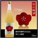 京の梅酒 720ml