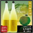 京の柚子酒 1800ml×2本