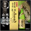 創業延宝元年(1673年)京都・伏見の蔵元『玉乃光酒造』直販