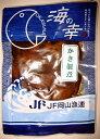 ■かき佃煮80g瀬戸内海の新鮮な魚/ままかり・さわら・牡蠣・カキなど種類豊富【干物/珍味/おつまみ】■牡蠣/カキ
