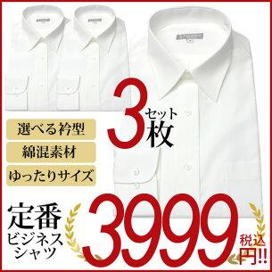 ワイシャツ カッターシャツ ビジネス