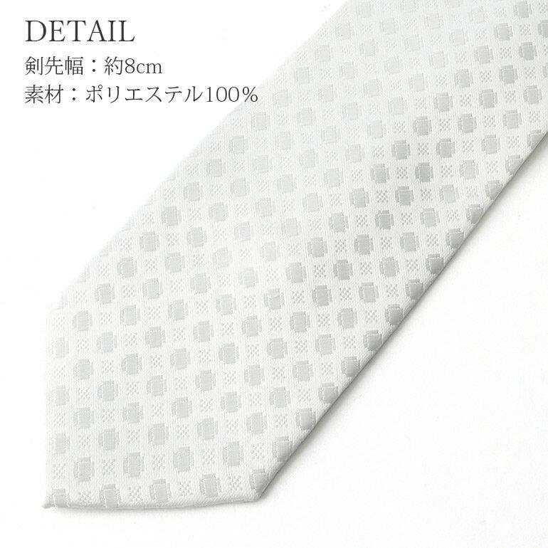 500円ワンコイン 訳あり 結婚式 ネクタイ ...の紹介画像3