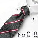 流行包, 飾品, 名牌配件 - 【メール便送料無料】 当店人気スーツ シャツ ワイシャツ ビジネス 結婚式 にぴったり!おしゃれなデザイン ネクタイ新品 ギフト 入学式 卒業式
