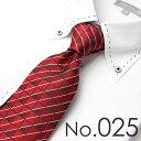 【メール便送料無料】 当店人気スーツ シャツ ワイシャツ ビジネス 結婚式 にぴったり! ギフト 入学式 卒業式