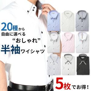 グレージャガードストライプ ワイシャツ ビジネス