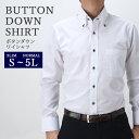 襟高デザイン ドレスシャツ ボタンダウン(ステッチ) 長袖ワイシャツ 白 メンズ 長袖 ワイシャツ Yシャツ サイズ ビジネスや結婚式に スリムからゆったりまで 黒 シャツ 通販価格[白シャツ 形状記憶]など多数取扱中 ギフト 入学式 卒業式