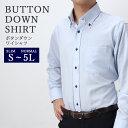 デザイン ステッチ ワイシャツ ビジネス