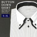 【あす楽対応】期間限定特価! 襟高デザイン ドレスシャツ (ダブルカラー・ダブルカフス) 長袖ワイシャツ 白 メンズ 長袖 ワイシャツ Yシャツ 形態安定 豊富なサイズ ビジネスや結婚式に スリムからゆったりまで 黒 シャツ 多数激安通販価格[白シャツ]など多数取扱中【RCP】