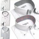 こだわりデザイン5柄から ボタンダウン ドレスシャツ 長袖ワイシャツ 白 メンズ 長袖 ワイシャツ Yシャツ 形態安定 豊富なサイズ ビジネスや結婚式に 黒 シャツ ギフト 入学式 卒業式