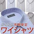 《特別価格》おまかせセレクト 形態安定 長袖ワイシャツ [ メンズシャツ ]( ワイシャツ 形態安定 おまかせセレクト メンズシャツ ) メンズ/SHIRT-OMKS-D [ビジネス/紳士用/長袖/レギュラーカラー/形態安定][ 就職活動 ] 10P01Oct16[ハロウィン]