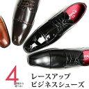クラウド9ビジネスシューズ cloud9靴 cloud9 ビジネスシューズ クラウド9 靴 メンズ 紳士靴/SHCN20-15 /本革 や 革靴 など豊富に取り揃え パーティシューズ 赤 レッド/ドレスシューズ/ロングノーズ ギフト 入学式 卒業式