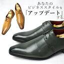 おしゃれにスーツを着こなしたい男性必見の イタリアンデザイン イタリアンカラー採用! ビジネスシューズ Cloud9 クラウド9 靴 メンズ 紳士靴 オールド 紐靴 プレーントゥ 靴 ロングノーズ 外羽根 送料無料 あす楽 ギフト 入学式 卒業式
