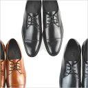 ルシウス [ LUCIUSビジネスシューズ革靴 ]( LUCIUS ビジネスシューズ ルシウス 革靴 ) 紳士靴 メンズ 男性用/K627-1 [ 革靴 レザー 本革/男性用 シューズ 3E/EEE ブラック/ブラウン/ネイビー 靴 ストレートチップ 外羽根 ] ギフト バレンタイン