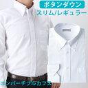 ワイシャツ 長袖 白 メンズ シャツ ボタンダウン ドレスシ...