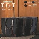 ビジネスバッグバッグ businessbag鞄 businessbag バッグ ビジネスバッグ 鞄 紳士鞄 メンズ 男女兼用/BAG-TSB-104- [ブリー...