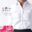 \形態安定/お洗濯簡単 レディース 形態安定 シャツ オフィス ブラウス 通勤 会社 長袖 入学式 卒業式 大きいサイズ Yシャツ ビジネス スキッパー 5号 就職活動 面接 UV加工 形態安定 形状記憶 紫外線対策 ストライプ ]
