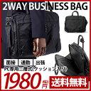 ショルダーバッグ 送料無料 ビジネスバッグ 鞄 メンズ 男性 軽量[ バッグ 仕事 ビジネス かばん A4 PC入れ 対応 二層式 2WAY ] 敬老の日 ギフト ハロウィン