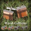 ギフト・プレゼントに・・・安心の日本製 木製 カフスボタン メンズ カフリンクス cufflinks ウッドカフス おしゃれ 父の日 誕生日 パーティ ユニーク 【あす楽対応】 父の日 プレゼント ギフト
