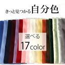チーフ シルク 結婚式 白 シルク100% 日本製 メンズ ...