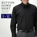 ワイシャツ ブラック カッターシャツ ビジネス ウォームビ