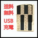 zippo風・USB電子ライター USBライター 充電式ライター ガス・オイル不要 ライター USB充電ライター・誕生日・記念日に最適なプレゼントusbライター usbライター ライタープレゼントライターusb(沖縄県、離島は送料別途500円がかかります)