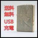 zippo風・USB電子ライター USBライター 充電式ライター ガス・オイル不要 ライター USB充電ライター・誕生日・記念日に最適なプレゼントusbライター usbライター電熱 ライタープレゼントライターusb(沖縄県、離島は送料別途500円がかかります)