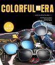 2017年人気 メンズ レディース サングラス 通販 UV 紫外線 メンズ アイウェアサングラス サングラス メンズ ミラーレンズ ミラーサングラス