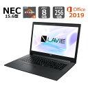 NEC ノートパソコン LAVIE Note Standar...