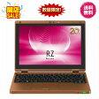 【展示品・送料無料】Let's note RZ5 CF-RZ5WFMQR [10.1型タッチパネル式/Core m5/SSD256GB/メモリ8GB/Windows 10 Pro 64ビット/Office搭載/LTE対応]