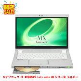 【美品・展示品・送料無料】Let's note MX5 CF-MX5HDGPR(office付き)