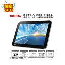 【新品・送料無料】REGZA Tablet AT501/28JT PA50128JNAST[Androidタブレット]【02P03Dec16】