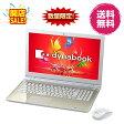 【展示品・送料無料】dynabook T75 T75/UG PT75UGP-BWA (15.6型/Win10/Core i7/メモリ8GB/1TB/サテンゴールド/office付)