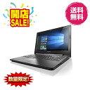 【新品・送料無料】Lenovo G50-45 エボニー(Win10/AMD /15.6 型 /メモリ4GB /500GB/DVDスーパーマルチ・ドライブ /MicrosoftOffice 付き) 80E301KQJP