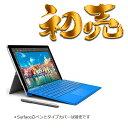 【新品・送料無料】マイクロソフト Microsoft Surface Pro 4 DQR-00009 [12.3インチ/Windows 10/Core-M3/128GB/メモリ 4G/office搭載]【即納可能商品】