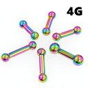 レインボーカラー ストレートバーベル インターナル サージカルステンレス316L【4G】拡張ピアス(ボディピアス/ボディーピアス)