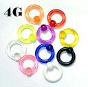 ショッピングアクリル キャプティブビーズリング アクリル UVカット【4G】(ボディピアス/ボディーピアス)片耳1個売り