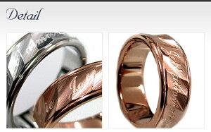 【ネーム刻印無料】選べる2カラーフランス語で「永遠の愛を貴方に」と刻印されたヘアラインスクリューステンレスボージーリング(指輪/ステンレスリング/ステンレスペアリング/マリッジリング/メンズアクセサリー/名入れ/)