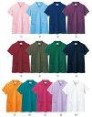 住商モンブラン 送料無料 ナースウェア スクラブジャケット レディス メンズ 男女兼用 13色 品番72-61