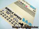 【Single Speed Sticker】[ピスト][BMX][ミニベロ][ビーチクルーザー][キッズ][フレーム][ステッカー][自転車]