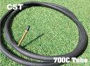 『CST』【700C タイヤチューブ】自転車用タイヤチューブ[ピスト][パーツ][ピストパーツ][タイヤ][ライダーズカフェ]