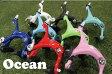 『Ocean』【カメレオンブレーキキャリパー】前後セット[ピスト][BMX][ピストパーツ][ブレーキ][カラーキャリパー][デュアルピボット][ライダーズカフェ]