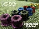 『NEW YORK,NEW YORK』【カメレオンハブナット】2個1セット[ピスト][パーツ][ピストパーツ][ハブナット][ホイール][アルミナット][ハブボルト][自転車