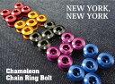 『NEW YORK,NEW YORK』【カメレオンチェーンリングボルト】[ピスト][パーツ][ピストパーツ][クランク][シングル][CHAINRING BOLT][ライ..