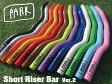 『PARK』【ショートライザーバー ver.2】クランプ径25.4mm[ピスト][ピストパーツ][ピストバイク][ライザー][ハンドル][PARK][カラー][ライダーズカフェ]