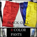 【BLACK GULL】ステージ衣装 舞台 バンド衣装オーケストラ カラオケ男性 メンズ 【品番/デザイン】PN 5600.5700/サテン 1タックパンツ