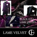 ショッピングカラオケ 【BLACK GULL】ステージ衣装 舞台 バンド衣装オーケストラ カラオケ男性 メンズ 【品番/デザイン】JA 509/ラメ ベルベット1Bシングルジャケット