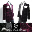 【BLACK GULL】ステージ衣装 舞台 バンド衣装オーケストラ カラオケ男性 メンズ 【品番/デザイン】JA 522/グリッタークラッシュベルベット 1Bジャケット
