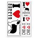◆ボーダーコリー◆I Love ステッカー